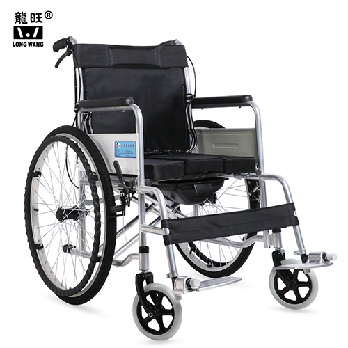 Multifunctional  Transport lightweight WheelChair