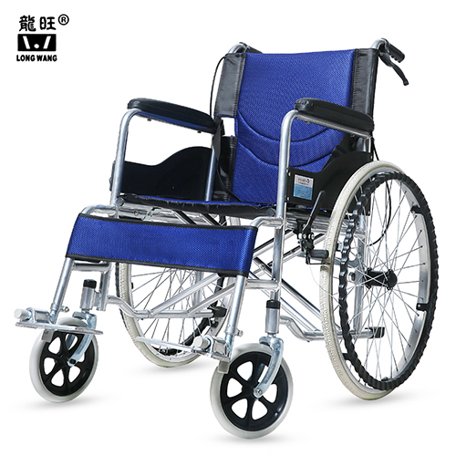 Portable Solid Tire Manual Wheelchair